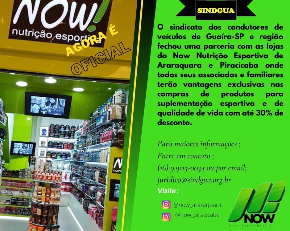 Now Nutrição Esportiva